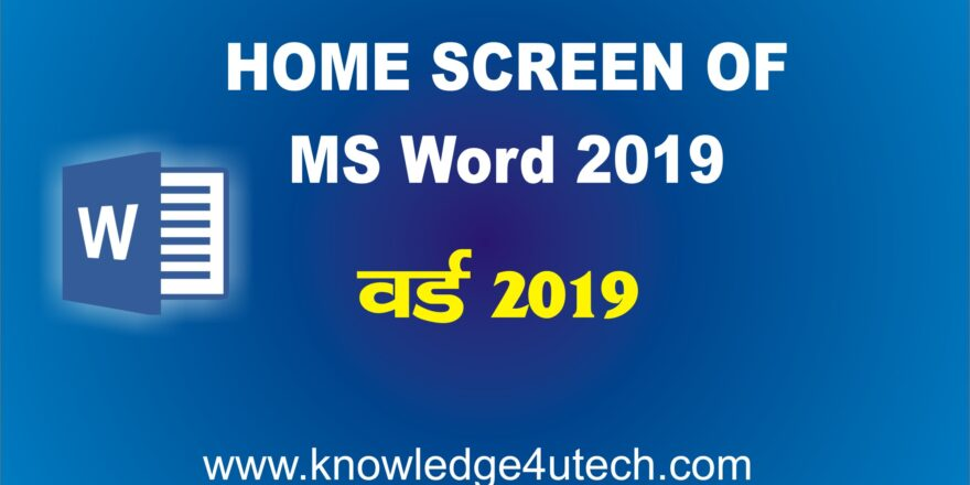 Home Screen of MS Word