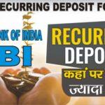 Recurring Deposit (RD)