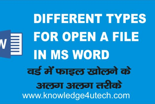 Different Types for Open a file
