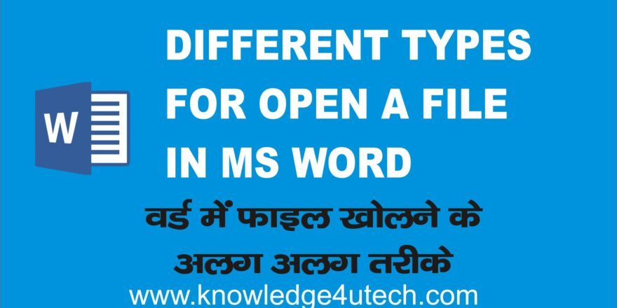 OPEN A FILE IN WORD