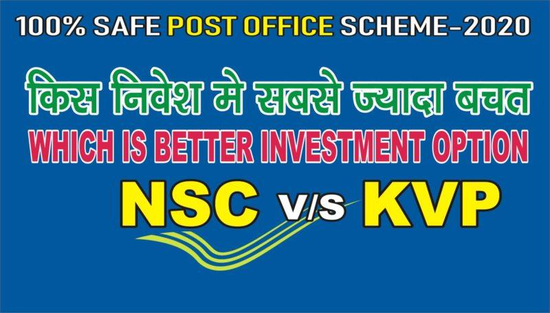 NSC or KVP
