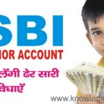 SBI Minor Account