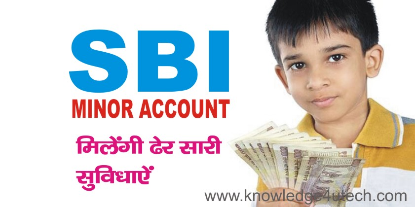 SBI Minor Account